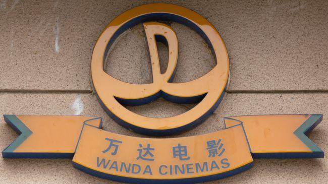 Wanda_Cinemas_logo